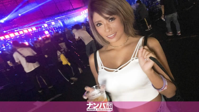 200GANA-1891 テンションアゲアゲの日焼け巨乳ギャルを日本最大級EDMイベント・U〇TRA JAPANで激ノリナンパ!音楽フェスで開放的になったお股からの潮吹きスプラッシュ!からのアゲアゲチ〇ポでサウンド刻むぜパコパコSEX! マリ 21歳 日焼けサロン店員