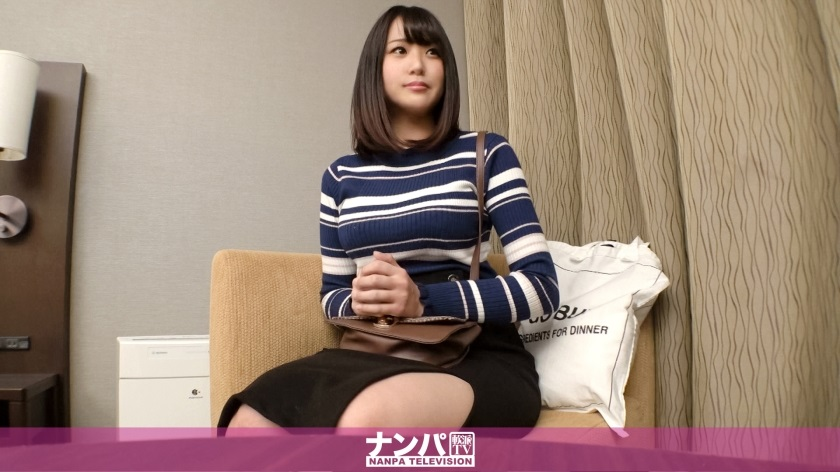 200GANA-1957 Yuki 20 years old Doujin Erotic voice actor bytes at the girls bar