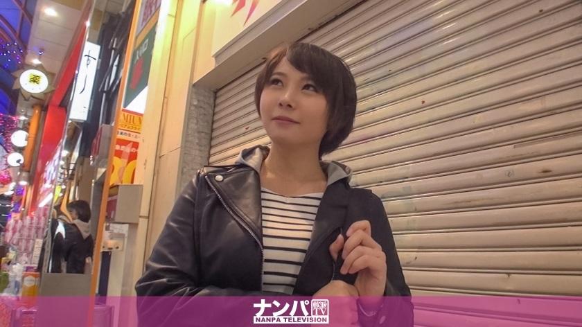 200GANA-2000 Hinata 23 years old manga cafe with tea