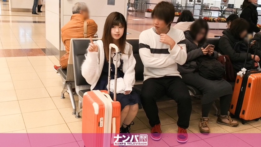 200GANA-2031 Seriously mischief, first shooting. 1292 Strict struggle with iron wall guards built with pure heart! Pure pure girl of only two experienced people found at Haneda Airport also screams in the vibration of the electric massage and leaks