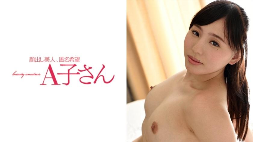 210AKO-377 Shiho's 2nd Porn