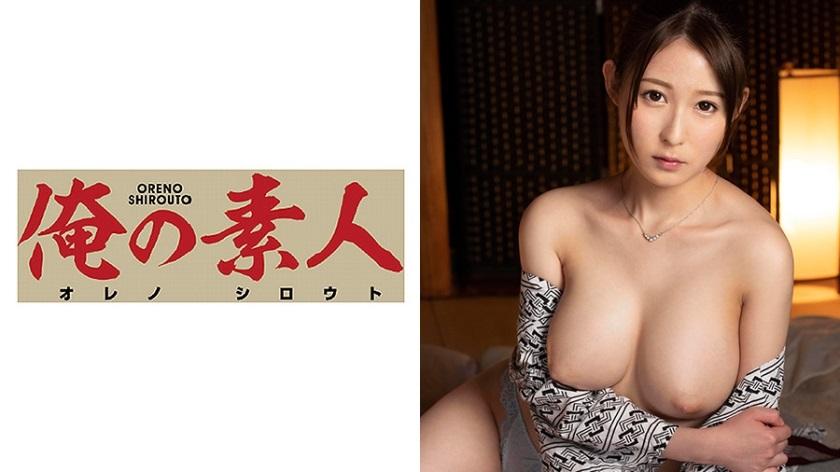 ORE-583 Rin-san