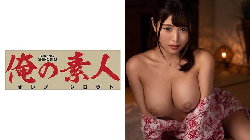 ORE-585 Akari 3