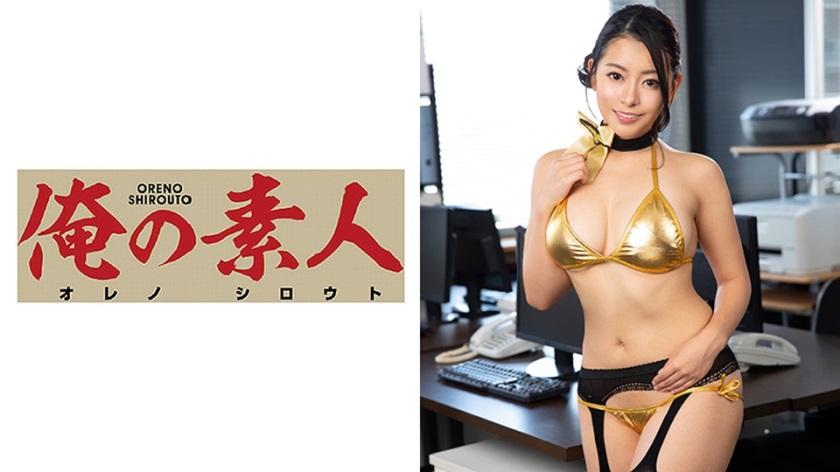 ORE-592 Hikari