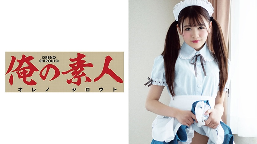 ORE-593 Yui