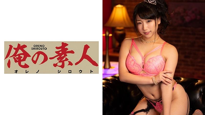 ORE-596 Mihina
