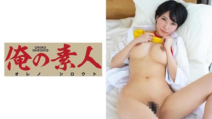 ORE-598 Akari