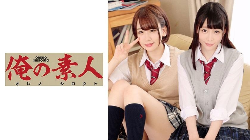 ORE-632 Koko & Yui