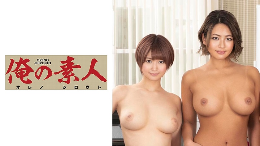 ORE-633 Yuri & Kaho