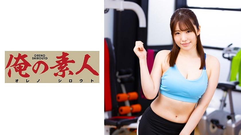 ORE-635 Haruna