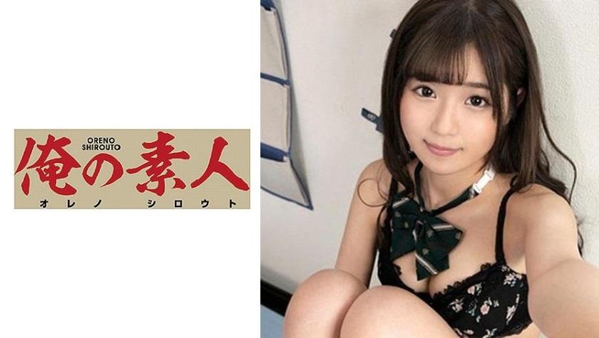230ORE-642 R-chan