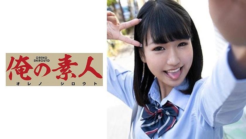 ore643 H-chan