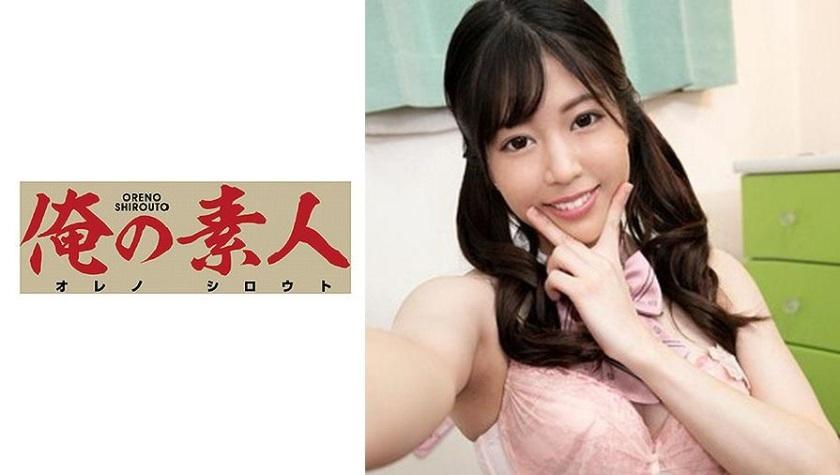 ore-645 K-chan