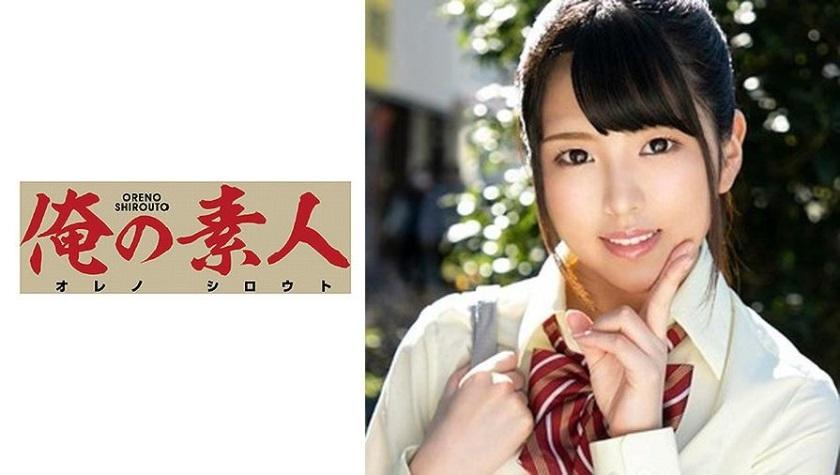 ORE-648 Shiori 2