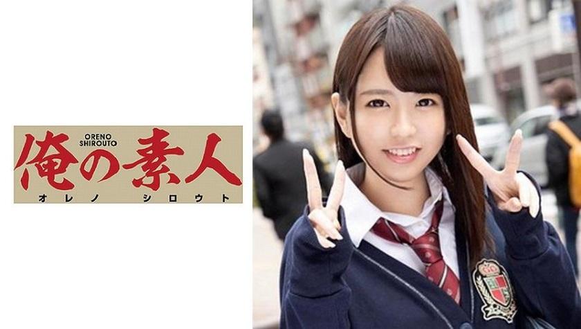 ORE-649 Chiharu 2