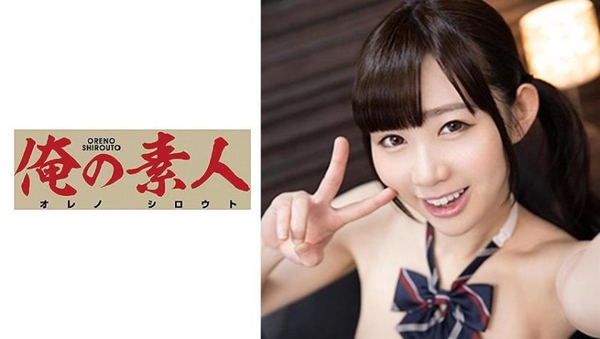 ORE-659 Ren