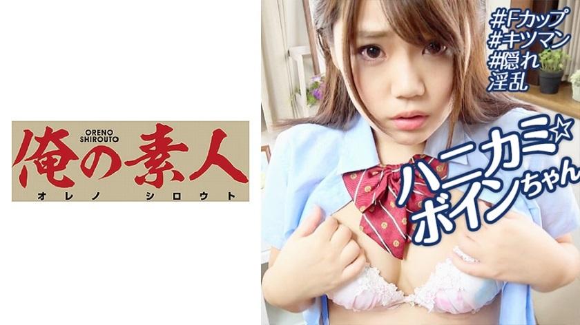 OREBMS-079 Shiori