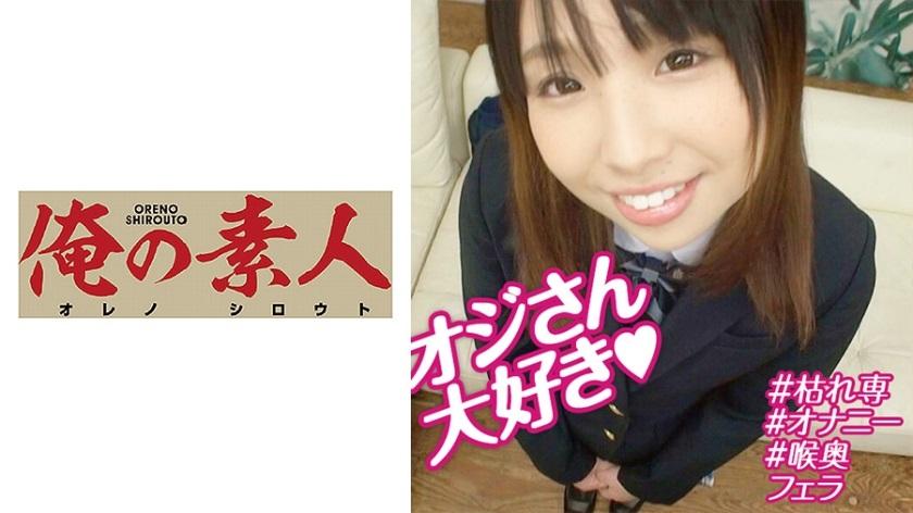 OREBMS-080 Yukina
