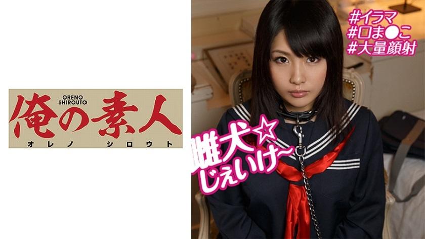 OREBMS-082 Rino
