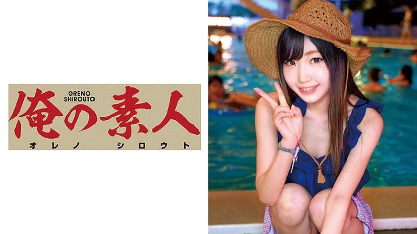 OREC-443 Mashiro