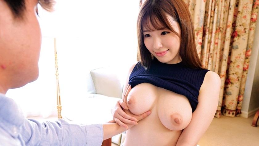 OREC-446 Haruna