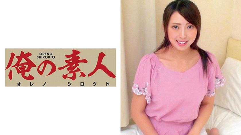 OREC-451 Anna Yuki