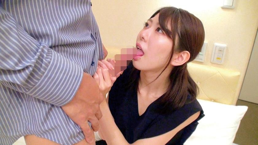 OREC-453 Anna Arisaka