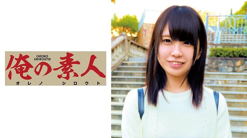 OREC-492 Chiharu