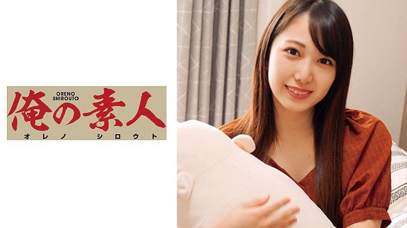 OREC-507 Mizuki 3