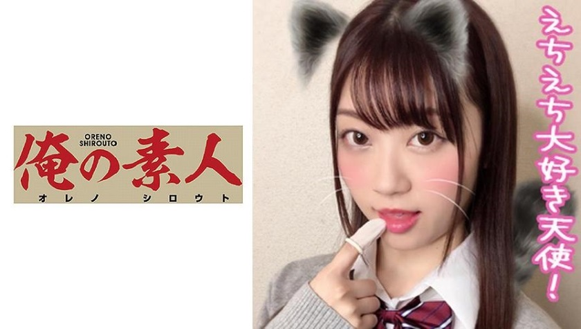 ORERB-011 Ichika