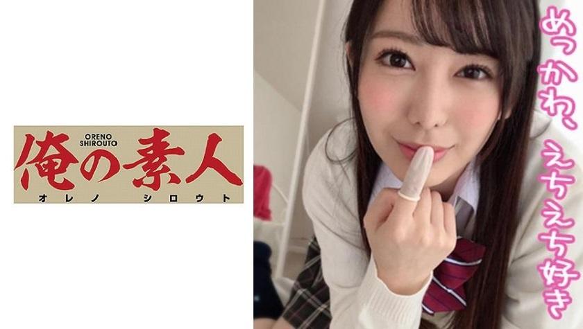 ORERB-013 Mizuki