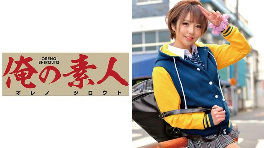 ORETD-477 Yuzu-chan 2
