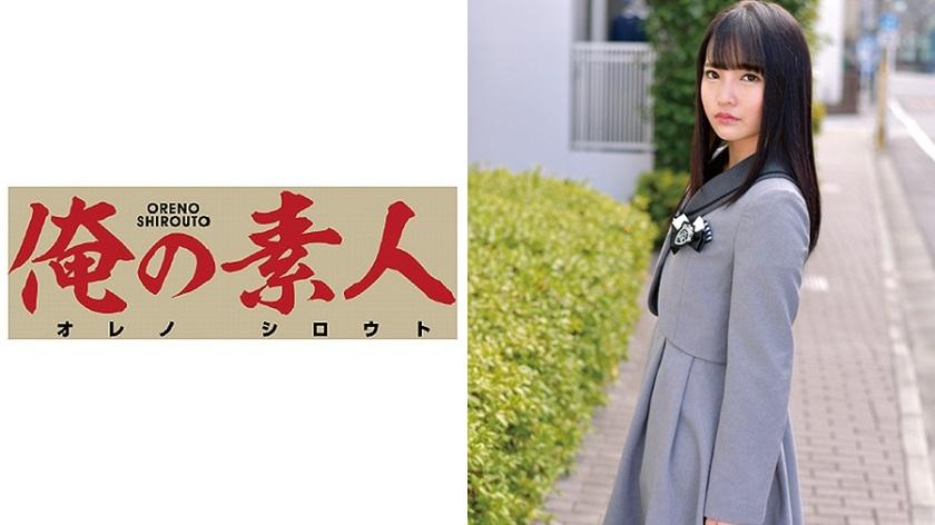 ORETD-501 Aoi