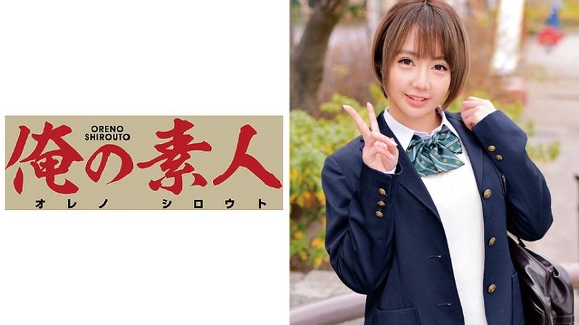 ORETD-507 Yuzu-chan