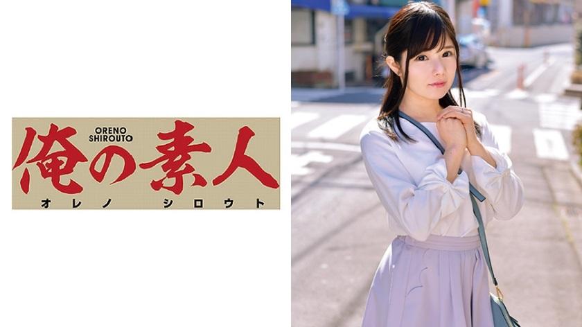 ORETD-562 Rin-san