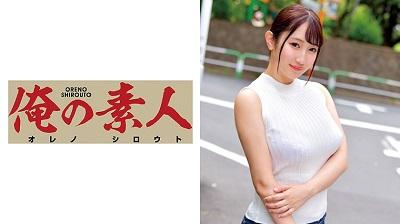 ORETD-563 Tsugumi-san