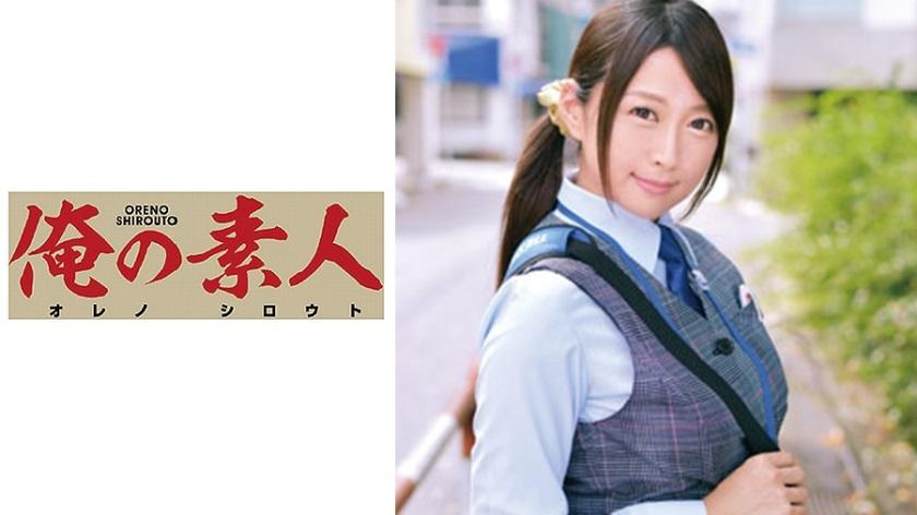 ORETD-614 Yuki-san