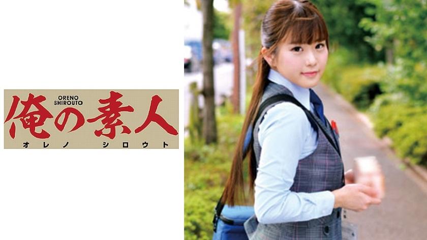 ORETD-616 Ms. Takahashi