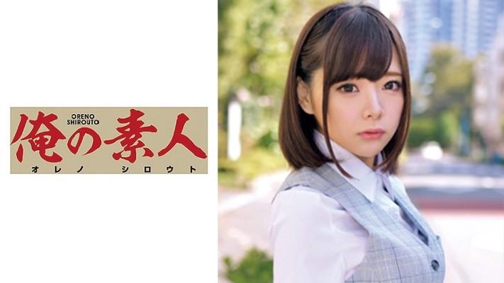 ORETD-634 Mio-san