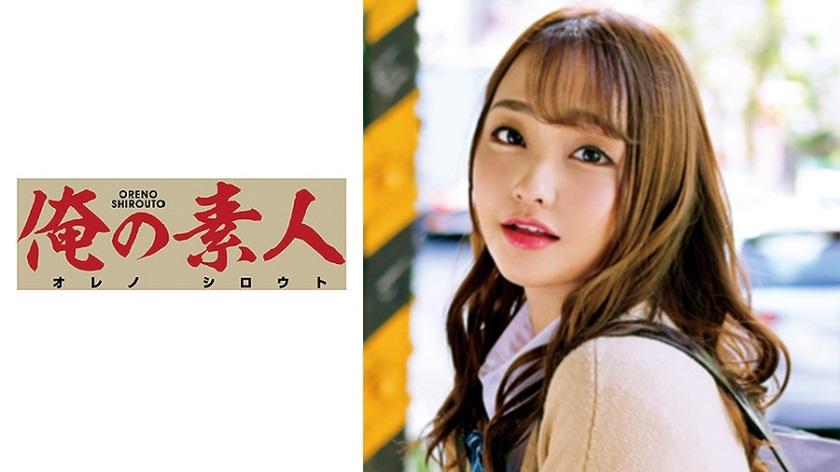 ORETD-637 Ruka-chan 3
