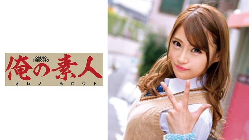 ORETD-638 Hinacchi-chan