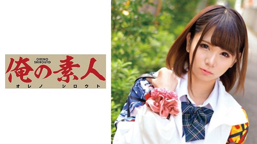 ORETD-639 Kurumi-chan