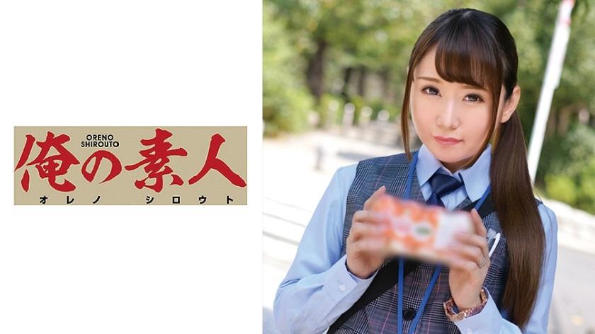 ORETD-646 Hiiragi-san