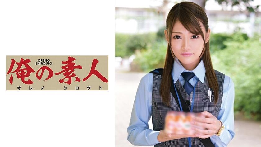 ORETD-647 Nanase-san