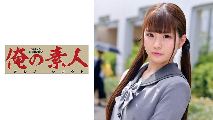 ORETD-651 SAKURAKO