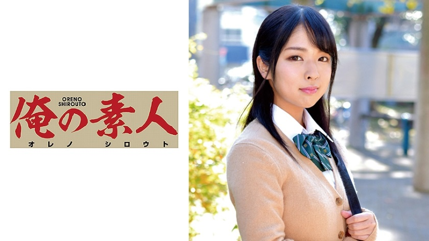ORETD-654 Rui-chan