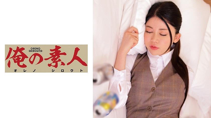 ORETD-658 Meguro-san