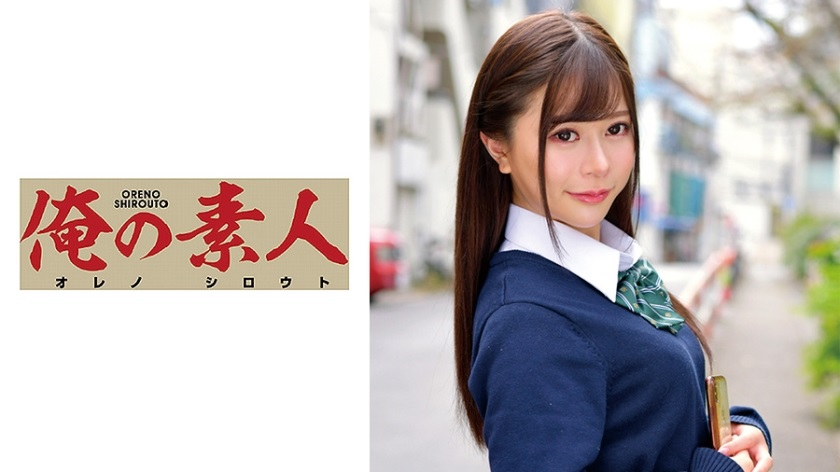 ORETD-659 Riana-chan