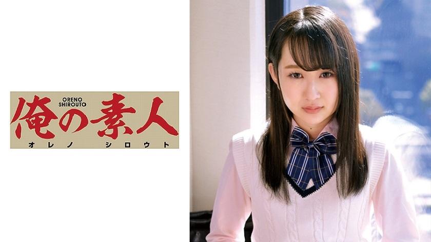 ORETD-660 Hinano-chan