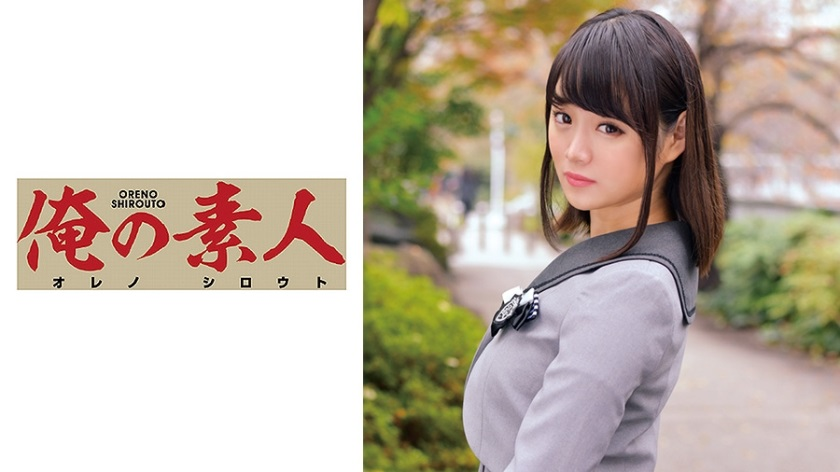 ORETD-665 Suzu
